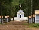 Kaple sv. Anny s křízovou cestou